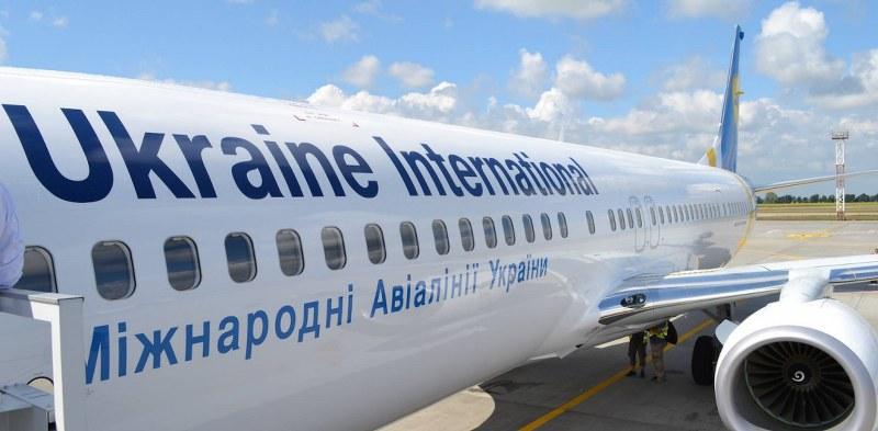 ukraine-bagaglio-a-mano_800x393